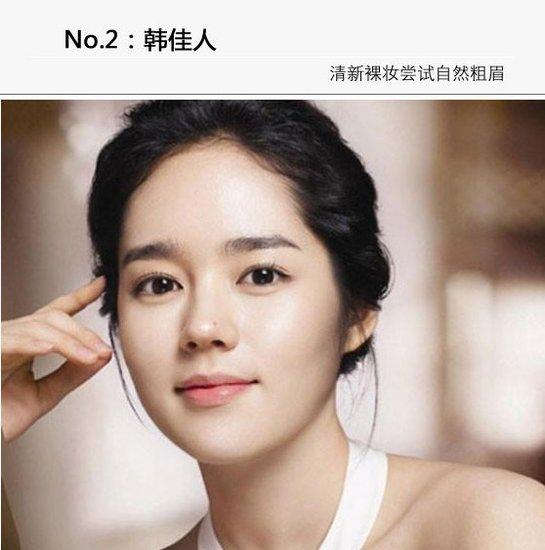 韩国十大美女评选出炉
