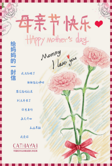 给妈妈写信是种怎样的感受?感动飙泪……