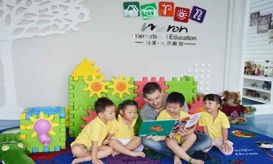 2017国际育儿讲座公益行·杭州站