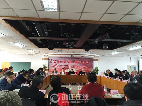 马云推荐新书告诉你:浙江上市公司有多靠谱