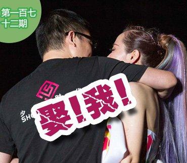 """2015-07-07期:小三上位加逼婚?张靓颖爱的到底是""""谁"""""""