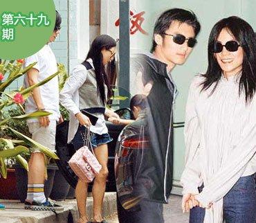 2014-10-18期:锋菲柏芝或将合作新片 张翰新女友奇葩事大揭底