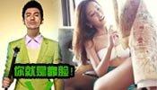 Wechat娱乐圈:校友曝张子萱豪放性感旧照 C男星大骂黄晓明只靠脸