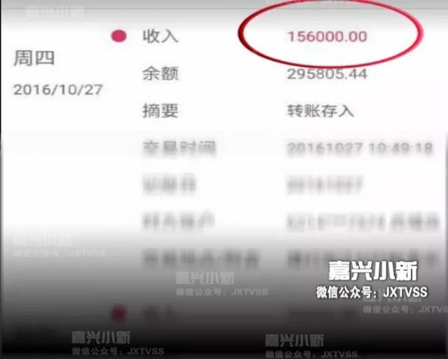 嘉兴一小伙买凯迪拉克 发现贷款总额多了7800元
