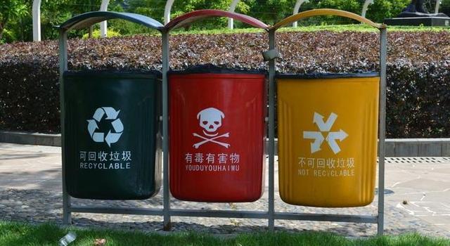 引入智慧新模式 湖城生活垃圾分类将实现全覆盖