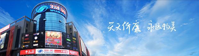 越国古都时尚蜕变 2017浙江新玩法在诸暨印象城