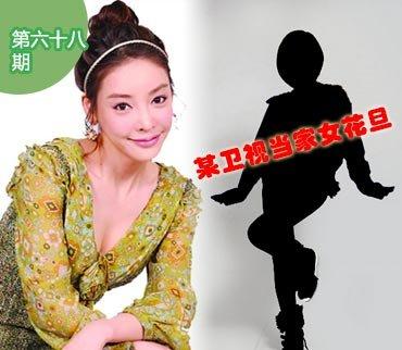 2014-10-16期:韩星父母忌日被迫陪睡 曝某卫视花旦集邮男同事