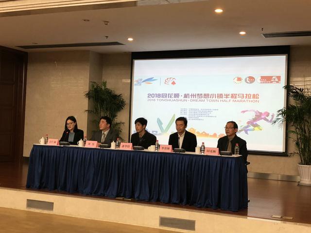 大杭州2018第一跑将于4月1日正式鸣枪