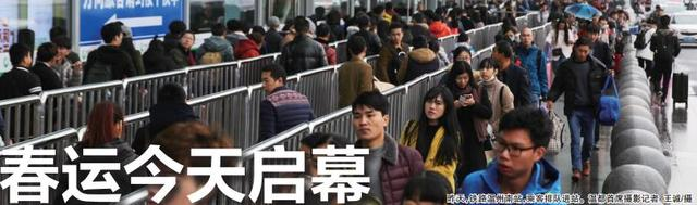春运今天启幕 温州预计发送旅客2200万人次