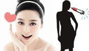 Wechat娱乐圈:范爷真正男友或另有其人 某冰素颜满脸微整针眼