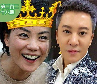 2015-12-01期:毛宁千万豪宅养私生子 王菲竟是开黄腔天后
