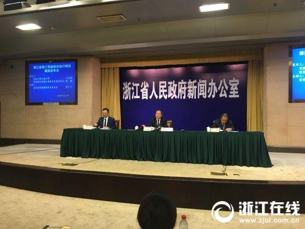 浙江前三季度GDP同比增长7.5% 高于全国平均水平