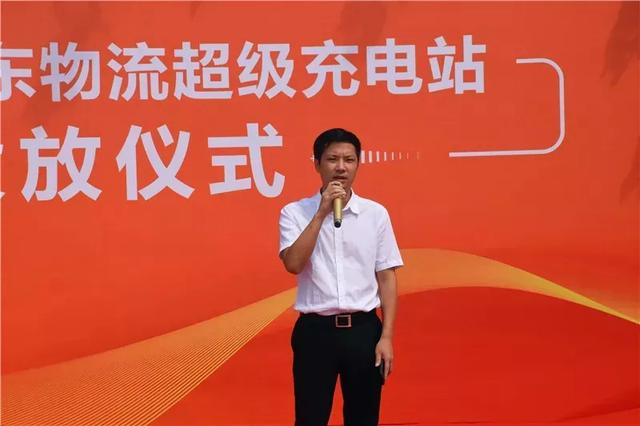 万马、菜鸟、八匹马协作 杭州首个物流充电站正式运营