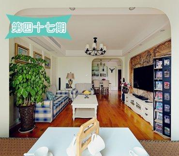8万造出105方两室两厅 简美风阳光榻榻米全都有了
