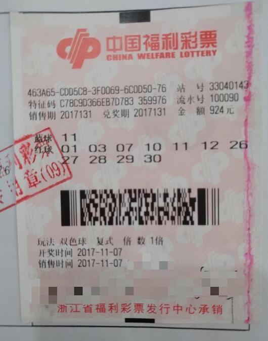 绍兴彩民中双色球992万 火速自驾赴杭州领奖