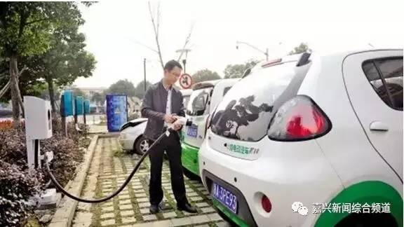 高大上!嘉兴市区首个新能源汽车租赁点运营