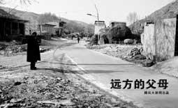 http://zj.qq.com/zt2014/yuanffum/index.htm