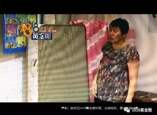 杭州阿姨花三万买床垫遭女儿质疑 经理拿出物理书