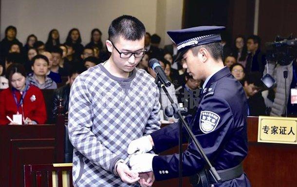 留美女大学生被杀案昨开庭 是否预谋犯罪成焦点