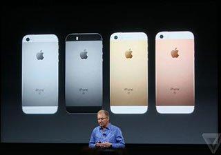 """""""苹果推出史上最便宜的iPhone"""""""