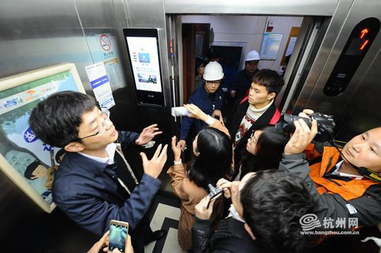 """杭州电梯插上""""智慧""""翅膀 透明维保实现明年全覆盖"""