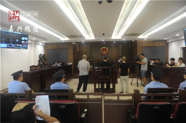 嘉兴审理一起跨省贩毒案 被告人当庭否认指控