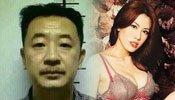 Wechat娱乐圈:黄海波或将转型做幕后 TVB女星自曝被要求陪睡