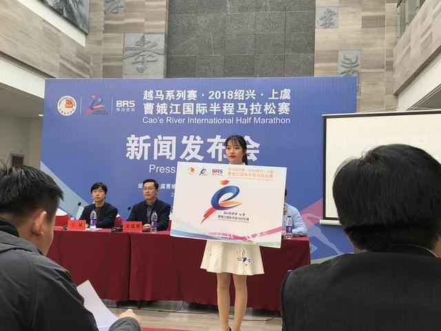 曹娥江国际半程马拉松赛即将开跑 路线等情况都在这