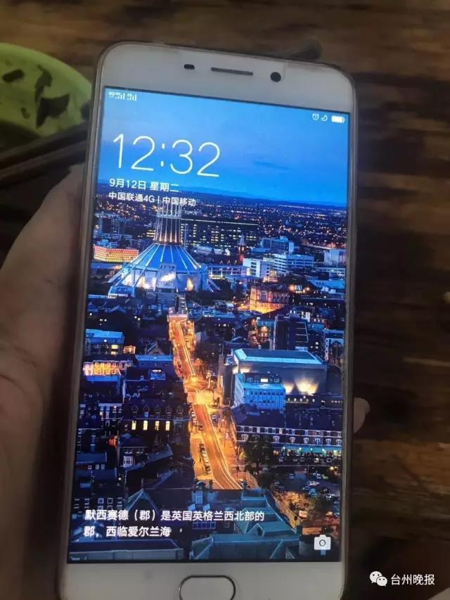 台州女子遇偷手机蟊贼 化身女侠出手相助