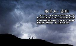 http://zj.qq.com/zt2013/dongg/index.htm