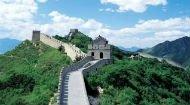 让世界惊叹的中国10大古建筑
