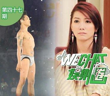 Wechat娱乐圈:台星嫌大陆厕所脏 演唱会搞笑瞬间