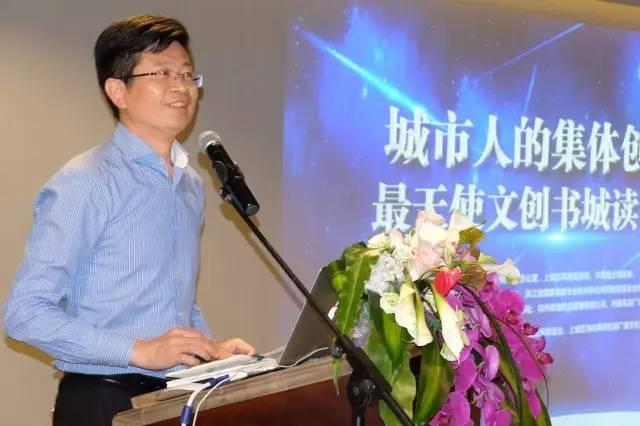 最天使文创书城举办读书会 并宣布扩建升级消息