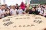 浙江惊现450斤超大月饼!直径1.8米要7个人抬