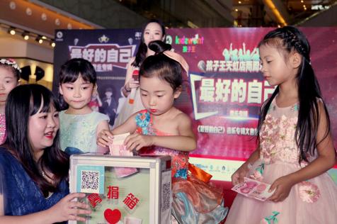 """歆然教育""""非凡音乐""""献礼祖国 为特殊儿童铸就中国梦"""