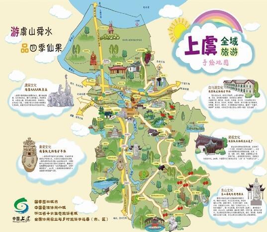 上虞小伙手绘全域旅游地图 两年记录50多个景点