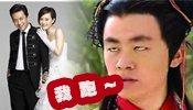 Wechat娱乐圈:圈钱?闹掰?跑男完结了 这些八卦你还不知道