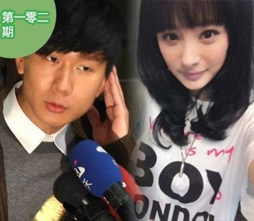 2015-01-08期:JJ被打因爱把妹杨幂曾被导演揍 揭明星被打真相