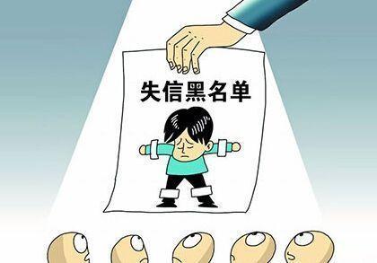 浙江加强社会组织管理 12种失信行为将入黑名单
