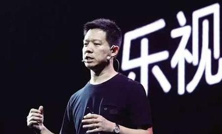 乐视网:贾跃亭持有的所有公司股份被全部冻结