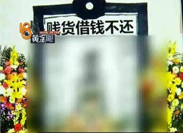 杭州女大学生网上借五千块钱 半年后要还近10万图片