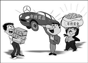 宁波人最不想要奇葩年终奖 只发彩票苹果太没诚意