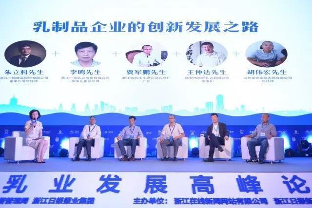 """""""Betway login必威体育betway手机欢迎您""""匠心精神:争做中国最好乳品小企业"""