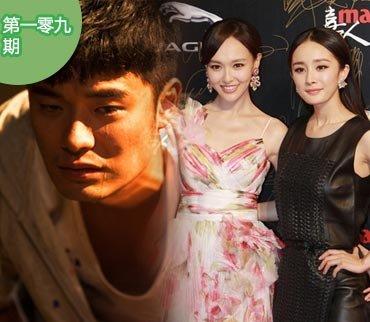 陈赫离婚疑被兄弟出卖 揭娱圈反目的明星们
