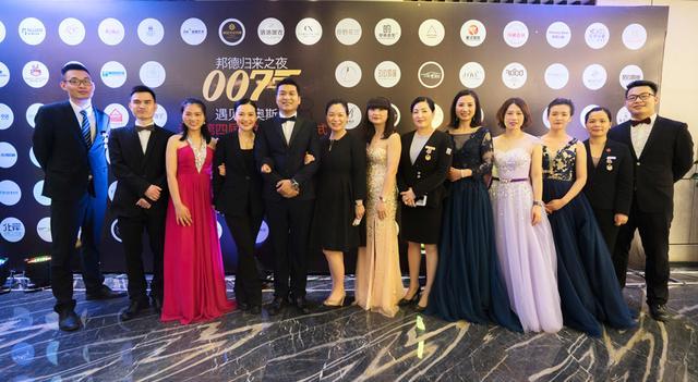 """""""邦德007""""现场助阵第四届婚礼节启幕"""