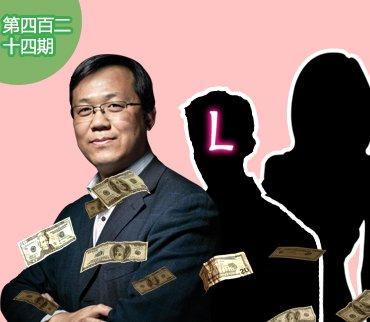 """2017-5-6期:""""卓伟靠卖照片年入过亿?女星用黑势力阻止出轨照曝光"""