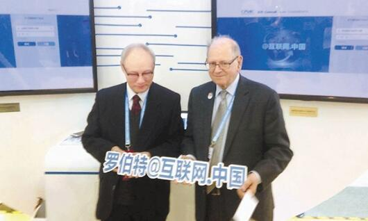 中外互联网之父握手 罗伯特·卡恩获中文域名邮箱