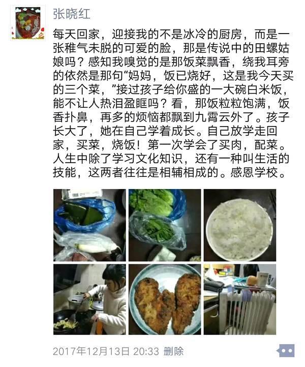看看人家小孩 10岁女孩每天放学后买菜做饭等父母回家