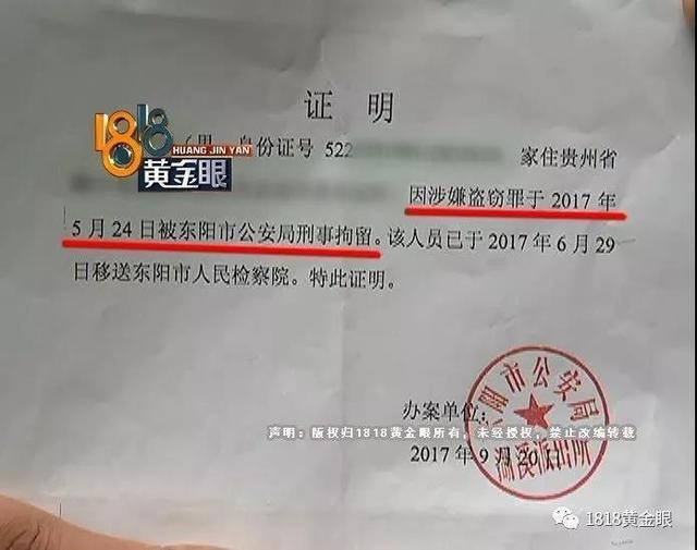 宁波一男子一万块钱汇错账户 对方正被拘留中