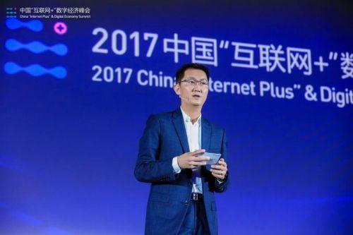 马化腾:未来就是在云端用人工智能处理大数据